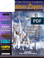 The Patmos Papers March/April 2018