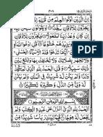 Kahf Surah