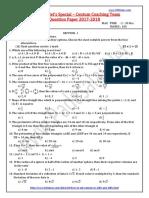 10th Maths Centum Coaching Team Question Paper Em