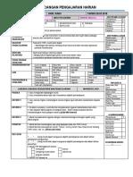 Rancangan Pengajaran Harian BM KSSM Tingkatan 1