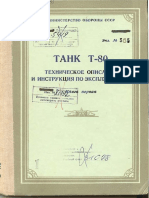 Tank T-80 Technical Manual