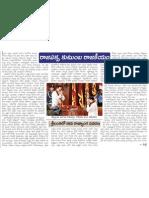 Srilanka Politics