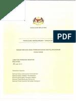 Surat Pekeliling Am Bil 1 Tahun 2013