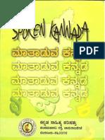 Part 01 - Spoken Kannada