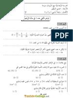 Devoir de Synthèse N°2 - Math - 7ème (2015-2016) Mr Zantour Hamdi
