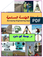 15 Dawod Surveying_Instruments 2016
