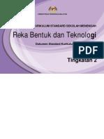 DSKP KSSM REKA BENTUK DAN TEKNOLOGI TINGKATAN 2kini.pdf