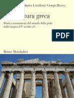 Architettura Greca. Storia e Monumenti d