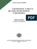 Александар  Коире - ОД ЗАТВОРЕНОГ СВЕТА ДО БЕСКОНАЧНОГ СВЕМИРА