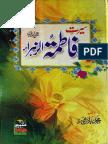 Seerat Hudhrat Bibi Fatima az-Zahra (Radhi Allah Anha) [Urdu]