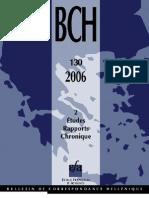 Triantaphyllou et al 2008 Stable isotopes analysis Aspis