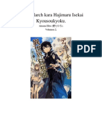 Death March Kara Hajimaru Isekai Kyousoukyo Volumen 2