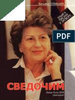 Biljana Plavsic - Svedocim 1.pdf