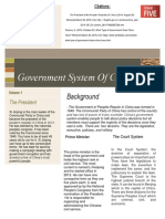 gov system of china
