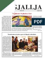 "Gazeta ""Ngjallja"" Mars 2018"