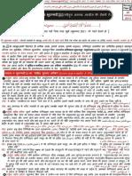Mukammal Namaz-e-muhammadi Sahi Ul Asnad Ahadith Ki Roshni Mai and namaz ke baad ke azkar