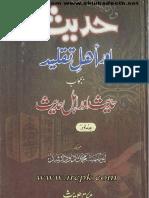 Hadees aur Ahle Taqleed pdf