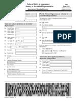 Citratek - Byreddy, Mahesh Reddy - g-28.pdf