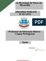 Professor de Educa o b Sica l Ngua Portuguesa