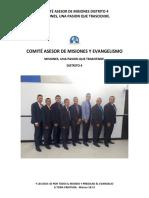 Misiones 2017 Portafolio