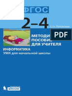 mpMatveeva2-4fgos