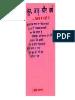 sitaram-2.pdf