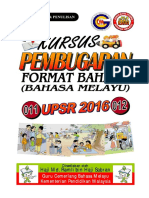 A1_MukaDepanBugar-UPSR-2016.pdf