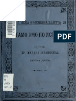 tamoamopoistokud02jovauoft.pdf
