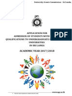 1702_Foreign Application Form 2017 2018