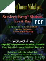 15 Shanban Services 2010