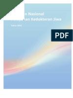 Pnpk Jiwa 2012 PDF