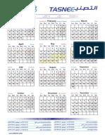 2018 A3 Calendar Final