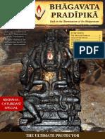 Bhagavata Pradipika#10