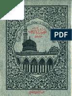Qaseeda Burdah  Shareef.pdf