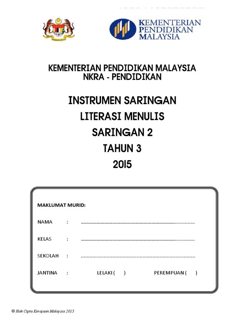 Instrumen Saringan Literasi Menulis Bahasa Melayu Saringan 2 Tahun 3 2015