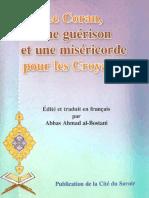 Le Coran Une Guérison Et Une Miséricorde Pour Les Croyants Abbas Al Bostani