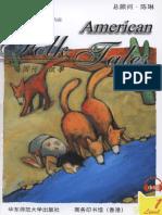 american-folk-tales I.pdf