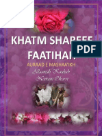 KHATM SHAREEF -FAATIHAH -WHAT TO READ