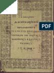Drevnerussky Ornament X-XVII Pisarev