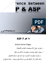 diff_php_asp.pdf
