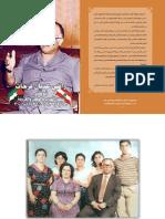 راضي عدنان فرحات ابوفادي فقيد الوطن والعروبة 26   1   2008