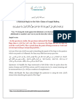 A Rational Reply to the False Claims of Amjad