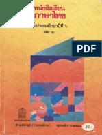 File12.pdf