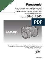 Инструкция По Эксплуатации Panasonic Lumix DMC-FZ45