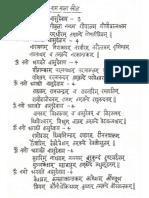 hari-naam-mala-stotram.pdf