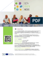 ICT4YOUTHWORK - Project factsheet in Greek
