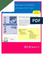 Second Edition 2 - French Translation.pdf