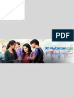 R-Platinum IAS Study Material