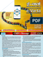 234th Issue E-Varta 16-31 March 2018