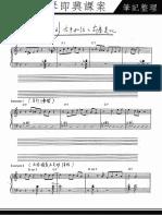 Jazz Piano 4